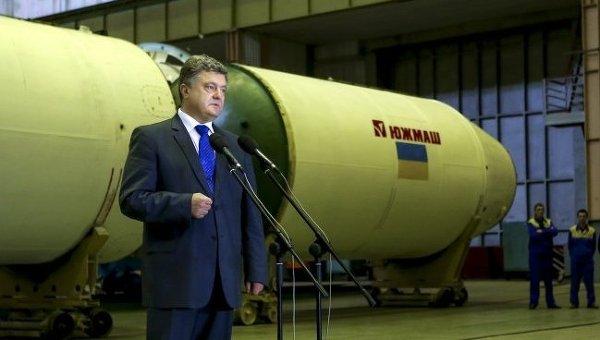 Президент Украины Петр Порошенко на Южмаше