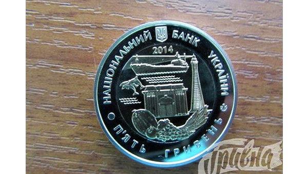 Монета в пять гривен