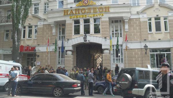 Конфликт в бизнес-центре в Одессе