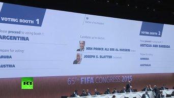 Президент ФИФА Блаттер переизбран на новый срок. Видео