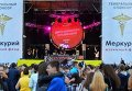 RadioDay 2015 в КПИ