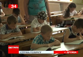 В школе в Днепропетровской области разгорелся скандал из-за георгиевской ленты. Видео