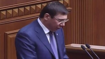 Луценко призвал к полной блокаде Донбасса. Видео