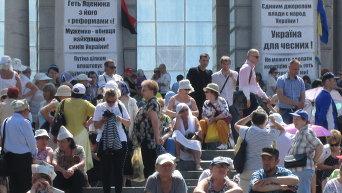 В Киеве митинговали против политики Порошенко и Яценюка