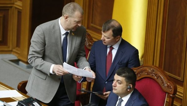 Андрей Тетерук, Олег Ляшко и Владимир Гройсман