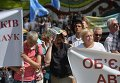 Профсоюзы у Кабмина требуют повышения зарплат
