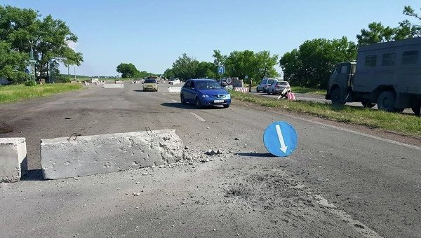 Блокпост возле населенного пункта Березовое