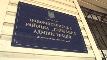 Новая волна народной люстрации в Днепропетровской области. Во главе - рейдер Корбан. Видео