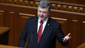 Президент Украины Петр Порошенко в Верховной Раде