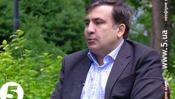 Полное интервью Михаила Саакашвили. Видео