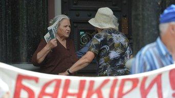 Бессрочная акция протеста Финансового майдана по Нацбанком