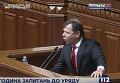 Ляшко о газовом контракте: Арсений, Юлю за ручку и вместе в Москву. Видео