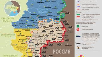 Ситуация в зоне АТО на 7 июня. Карта СНБО
