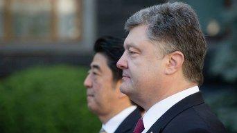 Премьер-министр Японии Синдзо Абэ и президент Петр Порошенко