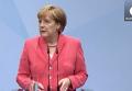 Меркель: G7 готова ужесточить санкции против России. Видео