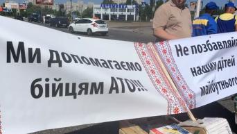 Перекрытие проспекта Бажана в Киеве