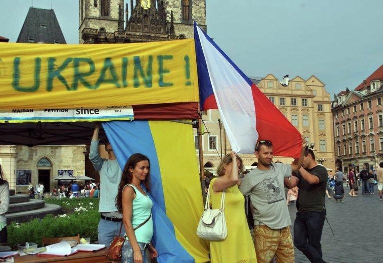 В Праге появился Майдан в поддержку Украины