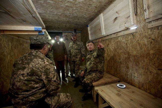 Рабочая поездка Президента в Донецкую область