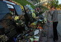 Посол США в Организации Объединенных Наций Саманта Пауэр чтит память Небесной сотни на Майдане Незалежности в Киеве, Украина