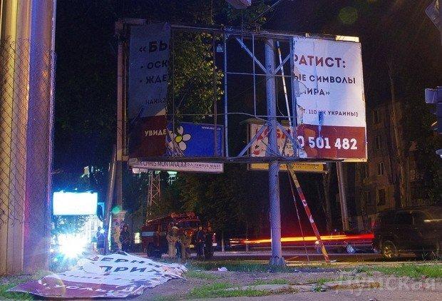Взрывы в Одессе