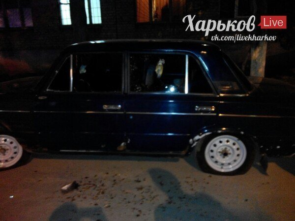 Поножовщина в Харькове