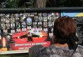 В Днепропетровске почтили память погибших десантников