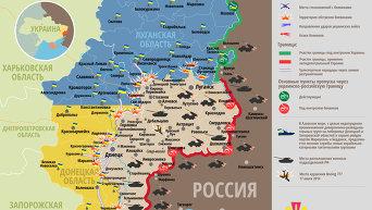 Ситуация в зоне АТО на 13 июня. Карта СНБО
