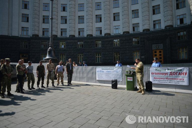 Митинг против коррупции