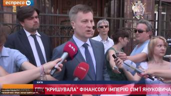 Наливайченко рассказал о расследовании пожара на нефтебазе