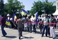 В Харькове иностранцы провели митинг против расизма. Видео
