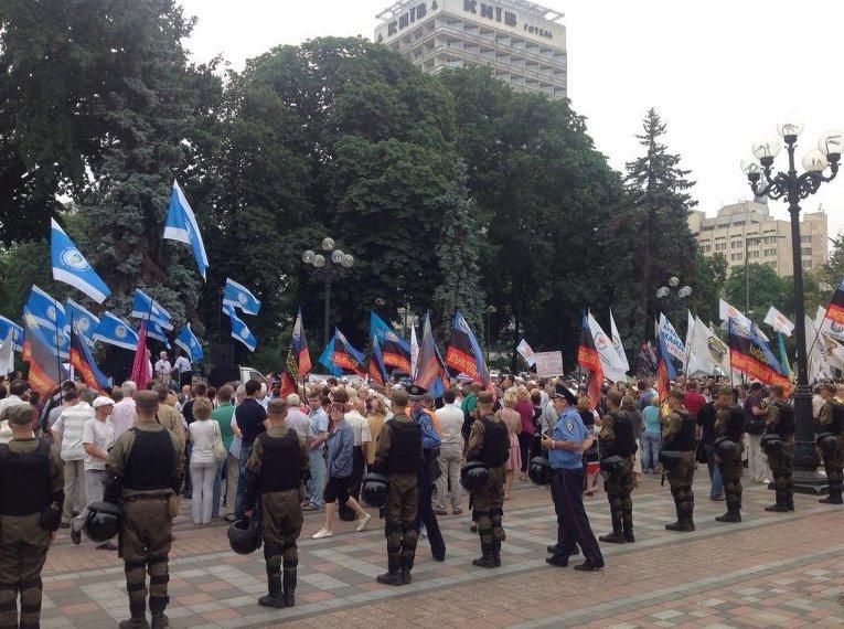 Митинг под Верховной Радой 16 июня 2016 года