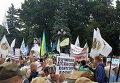 Акции протеста под Верховной Радой 16 июня 2015 г.