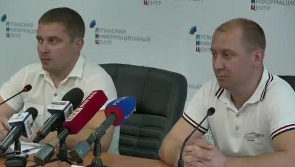 Работники СВР Украины Алексей и Юрий Мирошничеко, перешедшие на сторону ЛНР