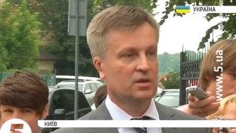 Наливайченко: Альфа готова задерживать фигурантов криминальных дел