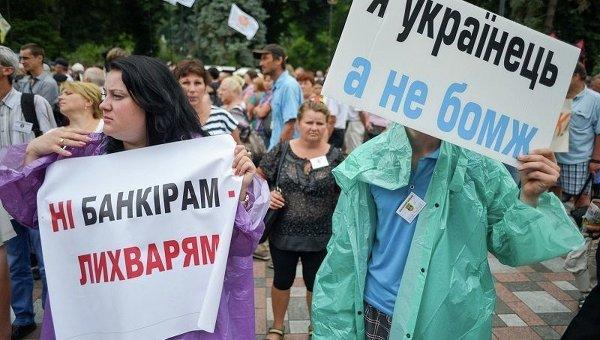 Участники акций протеста под Верховной Радой 16 июня 2015 г.