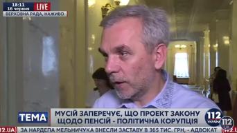 Экс-глава Минздрава назвал Яценюка опытным аферистом. Видео