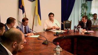 Саакашвили и одесские прокуроры. Видео