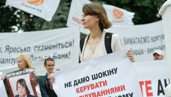 Участники митинга Не сливайте антикоррупционную прокуратуру возле Верховной Рады 17 июня 2015 г.