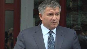 Арсен Аваков комментирует расследование убийства Олеся Бузины