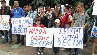 Митинг в поддержку газеты Вести