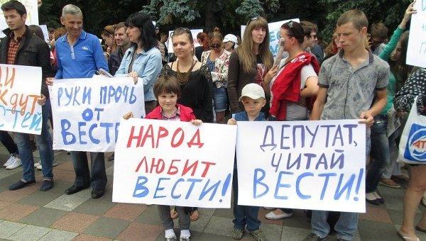 Митинг в поддержку газеты Вести 19 июня 2015 г. в Киеве