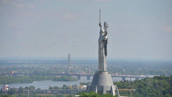 Виды Киева. Архивное фото