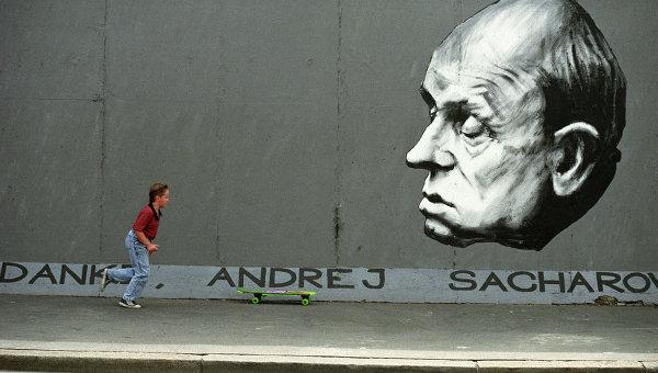 Участок Берлинской стены