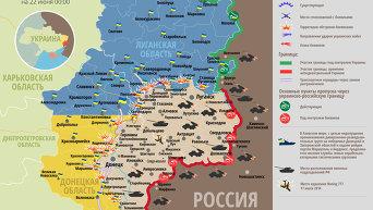 Ситуация в зоне АТО на 22 июня. Карта СНБО