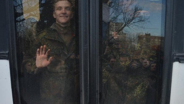 Отправка новобранцев батальона Азов в Мариуполь