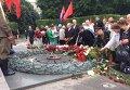 В Киеве прошли мероприятия, посвященные 74-й годовщине начала Великой Отечественной войны.