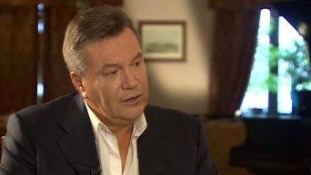 Интервью Януковича ВВС. Видео
