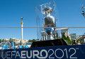 Кубок Анри Делоне Чемпионата Европы по футболу в Киеве Евро-2012