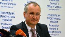 И.о. главы СБУ Василий Грицак