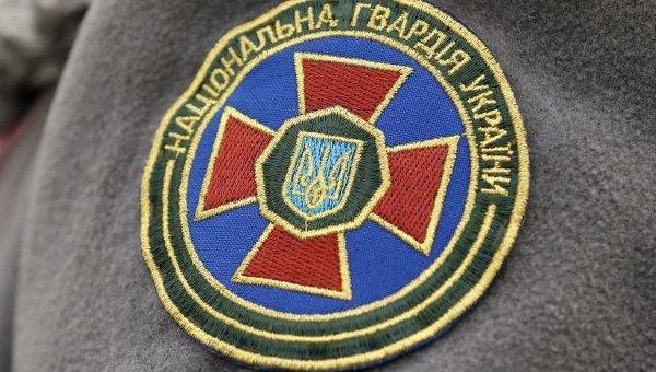 Шеврон с надписью Национальная гвардия Украины